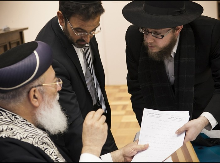 Bar Mitzvah Online - Rabbi Shlomo Amar