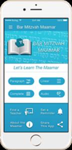 Bar Mitzvah Maamar